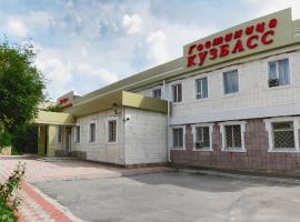 Гостиница Кузбасс, отель в Шахтах