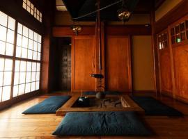 Kamakura Guest House, affittacamere a Kamakura