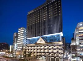 Hotel Royal Classic Osaka, hotel near Nipponbashi Catholic Church, Osaka