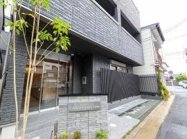 GRAND BASE Hiroshima Ekimae, appartamento a Hiroshima