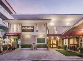 Cana Boutique Hotel โรงแรมใกล้ เซ็นทรัลพลาซา ปิ่นเกล้า ในกรุงเทพมหานคร