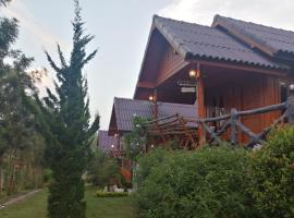 Indah Garden Hill Resort, resort in Phetchabun