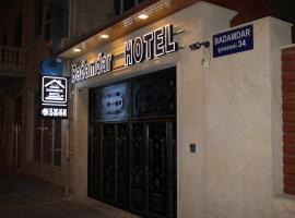 Badamdar HOTEL, hotel perto de Bibi-Heybat Mosque, Baku
