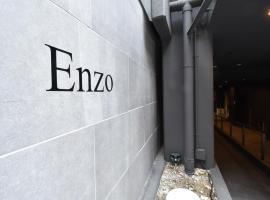 Enzo Kyoto Gojo E / Vacation STAY 54295、京都市にあるKyoto Shigaku Kaikan Conference Hallの周辺ホテル