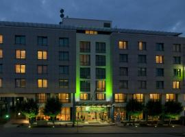 Holiday Inn Essen City Centre, hotel near International Christmas Market Essen, Essen