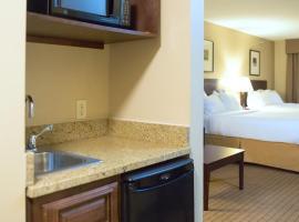 Holiday Inn Express Devils Lake, hotel in Devils Lake