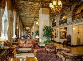 The Brown Hotel, hotel in Louisville