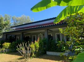 Buncha Place, отель в городе Пляж Банг Тао