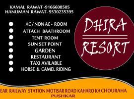 Dhira resort, hôtel à Pushkar