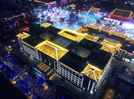 Wyndham Grand Xi'an South, hotell i Xi'an