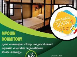 Myown Dormitory A/C, hotel in Cochin