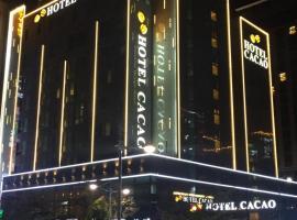 Sorae Cacao Hotel, hotel in Incheon