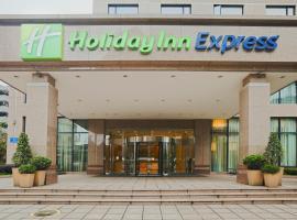 Holiday Inn Express Gulou Chengdu, an IHG hotel, hotel near Chunxi Road, Chengdu