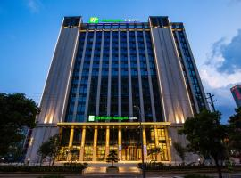 Holiday Inn Express Changzhou Xinbei, an IHG Hotel – hotel w mieście Changzhou
