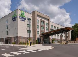 Holiday Inn Express & Suites Charlotte - Ballantyne, an IHG Hotel, hotel in Charlotte