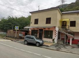 Koysu Guesthouse, homestay in Kurmi