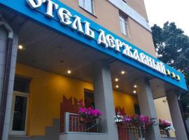 Derzhavniy Hotel, hotel in Moscow