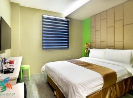 Felicity Island Hotel - Quarantine Hotel, hotel near Mactan–Cebu International Airport - CEB, Mactan