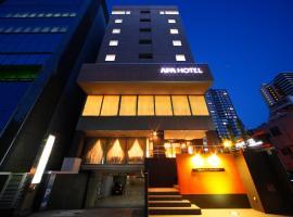 APA Hotel Sendai Kotodai Koen, Apa hotel in Sendai