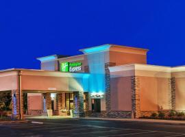 Holiday Inn Express Little Rock-Airport, an IHG Hotel, hotel in Little Rock