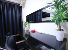 F406 Cozy and clean room SHIBUYA/SHINJUKU, hotel near Hikawa Park, Tokyo