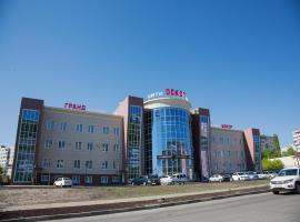 Grand Hotel, hotel in Stary Oskol