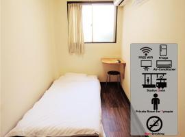 HOTEL LUCKY / Vacation STAY 3952, hotel near Hanazono Shopping Mall, Osaka