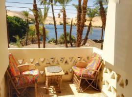 Basmatic Nubian Guest House, homestay in Aswan