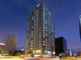 Holiday Inn Express - Lima San Isidro, an IHG hotel, hotel near La Merced Church, Lima