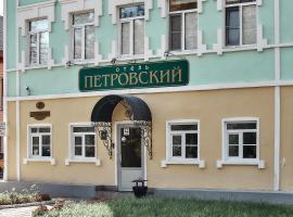 Hotel Petrovskiy, hotel in Cherepovets
