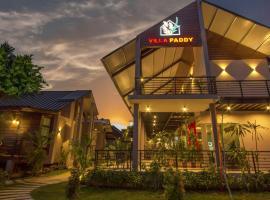 VILLA PADDY, hotel di Kampung Padang Masirat