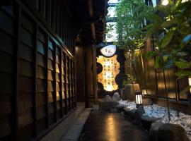 Hostel Ko-fu, hostel in Osaka