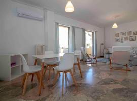 Laconian Collection #Othonos luxury apartment#, Hotel in Sparta
