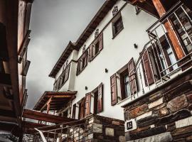 ARCHONTIKO XANTHI, villa in Makrinitsa