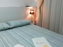 Beach Class Rosalux 707, hotel near CEART - Handicraft Exposition, Fortaleza