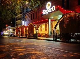Espero Hotel Resort & Spa, отель в Ессентуках