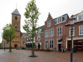 Inn Naeldwyk, hotel near De Hoge Bomen, Naaldwijk
