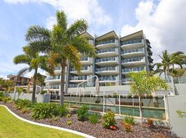 Tingeera Luxury Beachfront Apartments, hotel near Hervey Bay Golf and Country Club, Hervey Bay