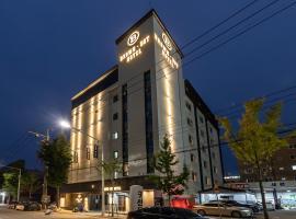 Brown Dot Hotel Seong Seo, hotel in Daegu