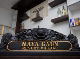 Nayagaun Village Resort, hotel in Nagarkot