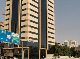 فندق ديار المشاعر, hotel in Mecca