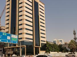 Diyar Almashaer Hotel, hotel em Meca