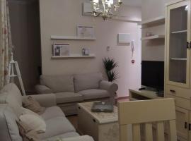 Apartamento Las Musas, hotel cerca de Ciudad romana de Itálica, Santiponce