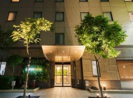 Super Hotel Umeda Higobashi, hotel near Fukuzawa Yukichi Birthplace Monument & Nakatsu-han Old Site, Osaka