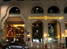 Manazil Al Madinah Hotel, hotel perto de Mazaya Mall, Medina