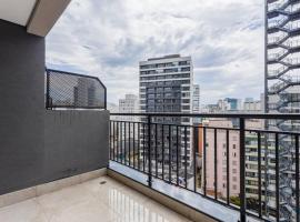 APM1207 Nice studio with balcony in downtown, apartman u gradu Sao Paulo