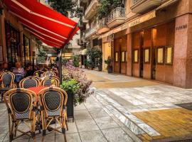 API Projects Athens - Cartier Apartment, hotel near Benaki Museum, Athens