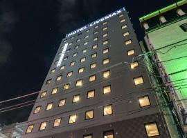 Hotel Livemax Shinjuku Kabukicho, hotel in Tokyo