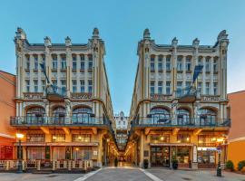 Palatinus Grand Hotel, hotel v destinaci Pécs