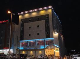 دار آل زاهب للشقق المفروشه, hotel em Tabuk